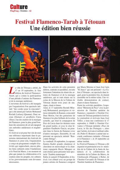 Festival Tarab Tanger News