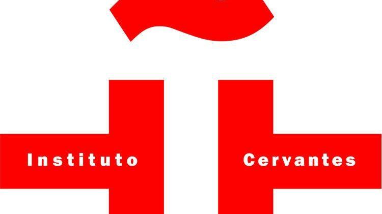 Instituto Cervantes vignette